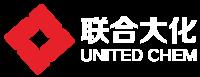 青岛联合大化化工有限公司
